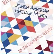CBP Jewish Heritage Month flyer