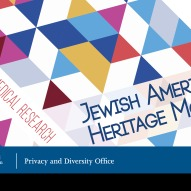 CBP Jewish Heritage Month electronic display