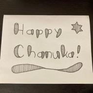 Happy Chanuka